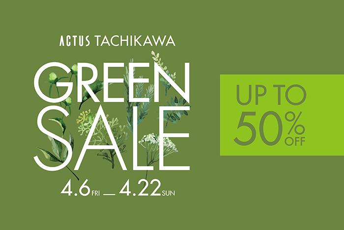 1803_横浜店GREENSALE_メルマガ