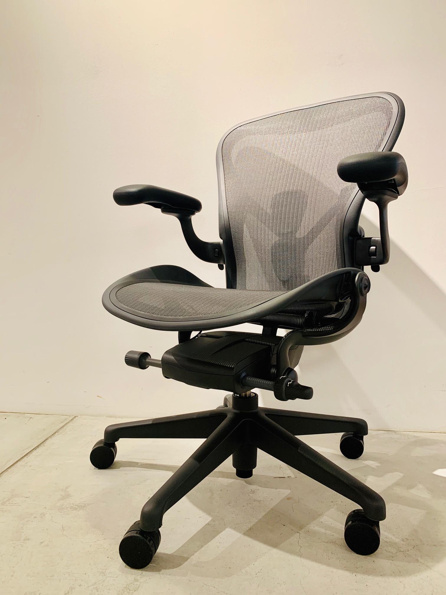 aeron chair_blog